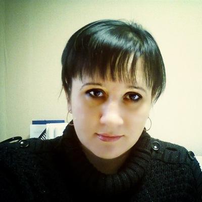 Роза Габдрахманова, 26 декабря 1984, Уфа, id50373404