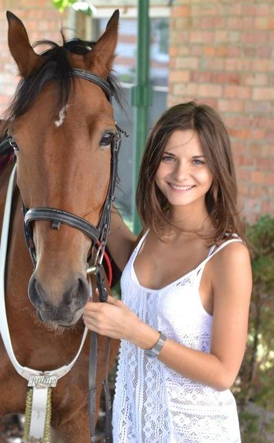 Марина Кардель, 11 июля 1993, Днепропетровск, id29950531