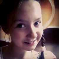 Анет Магамаева, 13 декабря , Томск, id182710367