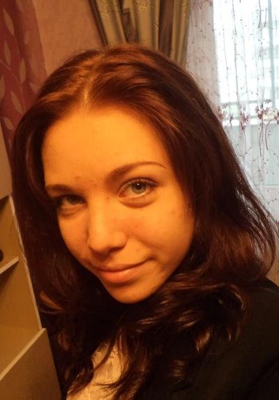 Алёна Садырева, 19 апреля 1995, Кыштым, id70663296