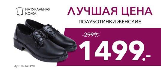 c842aa9b0 kari Златоуст ТРК Тарелка | ВКонтакте