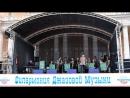 XXIV петербургский фестиваль джаза Свинг Белой Ночи 2017