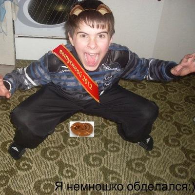 Владик Брусенко, 13 октября , Днепропетровск, id208762317