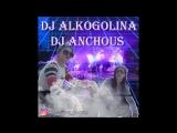 DJ Alkogolina feat. DJ Anchous - BiT