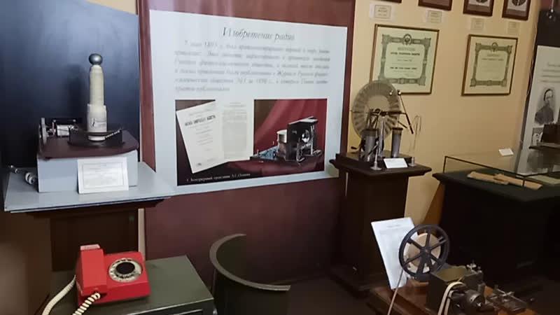 Секретные материалы в Музее радио!