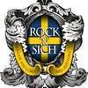 Рок'N'Січ - Україно-Шведський фестиваль.