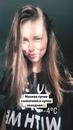 Карина Зарипова фото #25