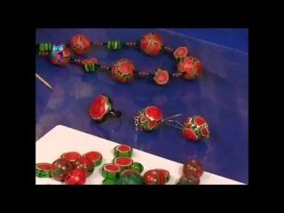 Полимерная глина. Лепим украшения: бусы, серьги, кольцо с арбузным узором. Мастер класс