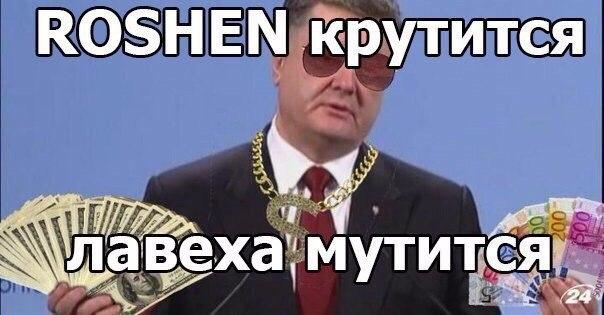 Состав ЦИК будет изменен после местных выборов, - Луценко - Цензор.НЕТ 1668