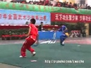 Shaolin Quan. (少林达摩剑) Espada de Damo versión torneo.