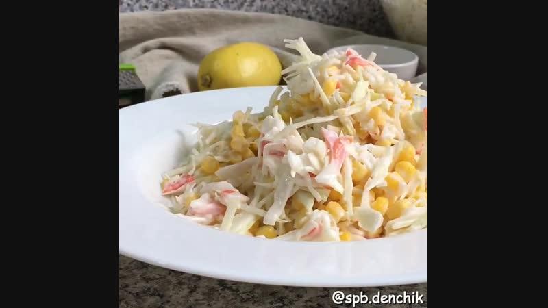 Крабовый салат из капусты