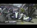 Первый пит-стоп Кадзуки Накадзимы в «Формуле-1». Выглядит больно.