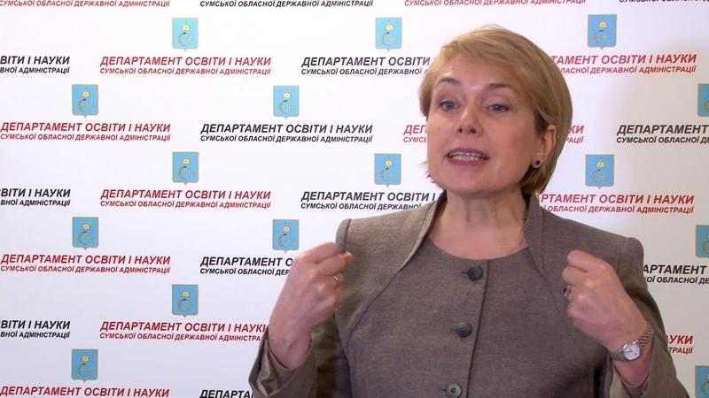 Освітні новації міністр освіти і науки завітала на Сумщину