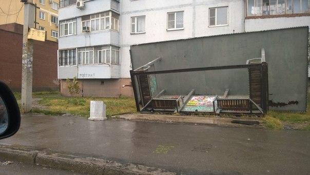 В Таганроге подсчитывают ущерб от урагана