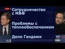 Алексей Якубин и Юрий Павленко в Вечернем прайме на 112, 15.11.2018