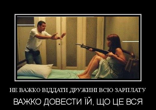 ОБСЕ продолжает верификацию отведенного вооружения на Луганщине, - спикер АТО - Цензор.НЕТ 9623