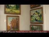 Гоголевка - Выставка художников Генадия Алексеева и Анатолия Фокина в Библиотеке Гоголя (Новокузнецк) [ТВН 04.10.11]
