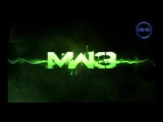 Call of Duty: Modern Warfare 3 GAMEPLAY Multiplayer Trailer