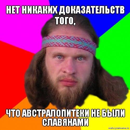 http://cs410325.vk.me/v410325662/7f7f/7HvrOoiDrF4.jpg