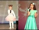 Катя Пашнина Пони и Тая Лукина Теплые лужи Гала концерт Звездочки 14 04 2019 Миасское