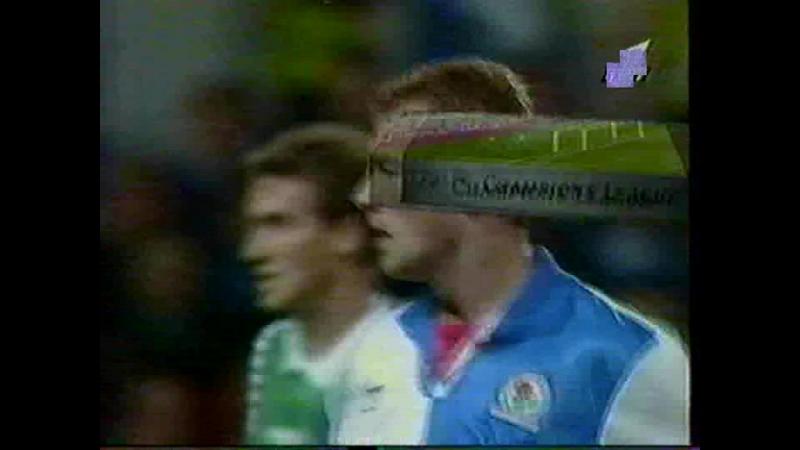 36 CL-1995/1996 Blackburn Rovers - Legia Warszawa 0:0 (01.11.1995) HL
