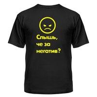 Forex men ru