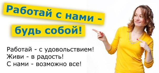 https://pp.vk.me/c618029/v618029697/1a4df/0Lp0bUzmoqQ.jpg