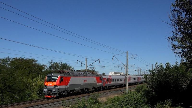 Электровоз ЭП20-001 с поездом №20 Москва — Ростов-на-Дону