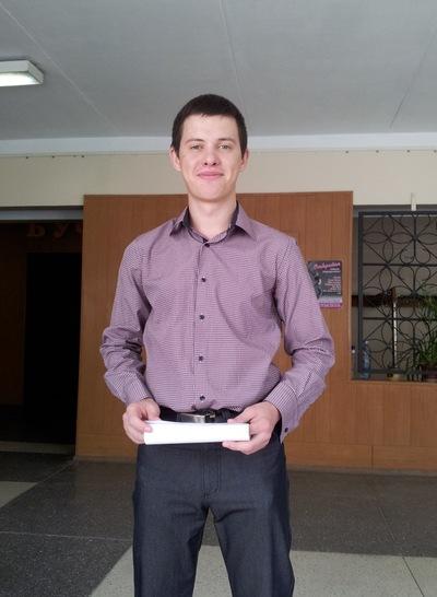 Сергей Востриков, 14 августа 1992, Новосибирск, id60931015