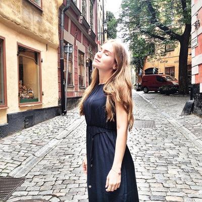 Мария Салосина