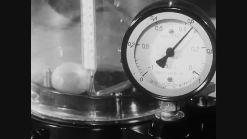Основные газовые законы Киевнаучфильм 1981