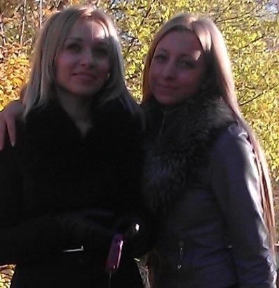 Юлия Белая, 31 декабря 1984, Магнитогорск, id16772684