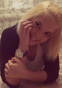Марина Гирина, 2 июня , Ступино, id31351667