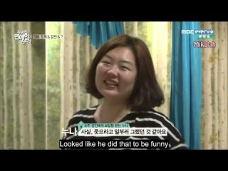 [Eng Sub] 140626 A Celebrity Living In My House. Ep3