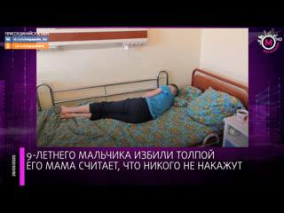 Мегаполис - Мальчика избили толпои - Нижневартовскии раион