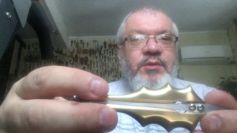 Варганы Николая Акинина - Каштан и Кленовый лист