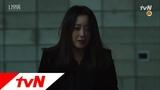 181125 tvN drama Nine Room EP.16 - Kim Hee Seon 1
