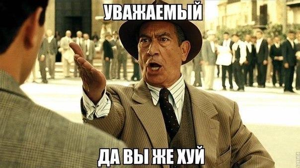 Егор Филатов, Рыбинск - фото №1