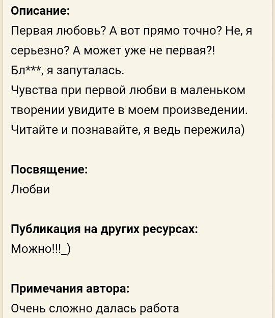 https://pp.vk.me/c7004/v7004027/2c9bb/C8WPeZRHRuw.jpg