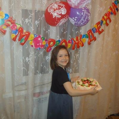 Кристина Казимирова, 12 сентября 1999, Астрахань, id223725273