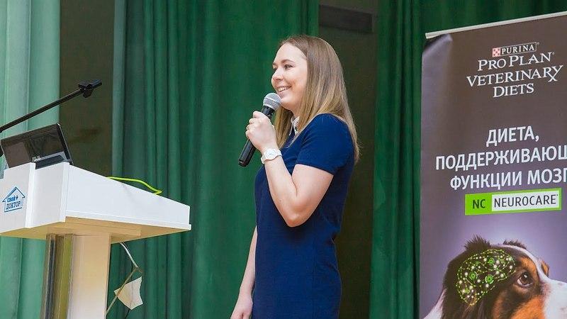 Конференция 2018.04.11 Докладчик Лапшина Мария Владимировна