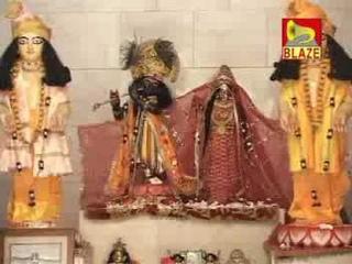 Tomar Naam Bine Aar | Bengali Devotional Song | Basudev | Blaze Audio Video | Bangla Geet