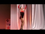 23. Show me how you Burlesque (танец) (Воронеж) — Мими
