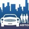 Сообщество Автомобилистов
