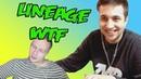 ТОП клипы Twitch | Lineage 2 WTF | РБ Гексаген | Фишер про Анаким
