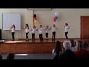 Танец Раиса