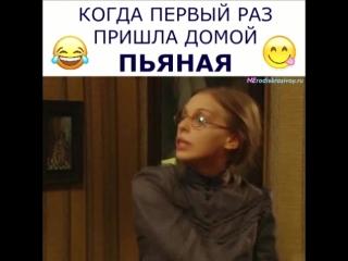 Катя Пушкарёва