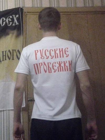 Серега Гришин, 20 ноября 1994, Саратов, id160179891