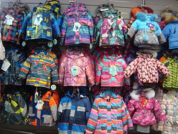 Интернет Магазин Крокид Детская Одежда
