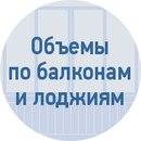 vk.com/balkony_lodzhii